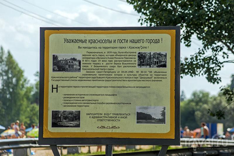 Красному Селу 300 лет! / Россия