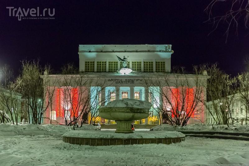 Город Воркута