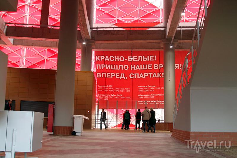 """Стадион """"Спартака"""" с точки зрения болельщика / Россия"""