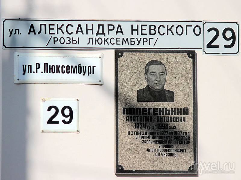 Бахчисарай, ботанический сад, Феодосия, Симферополь / Россия
