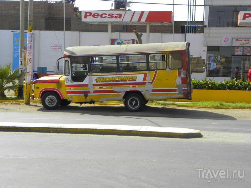 Un gran viaje a América del Sur. Перу. Трухийо и лысые собачки / Перу