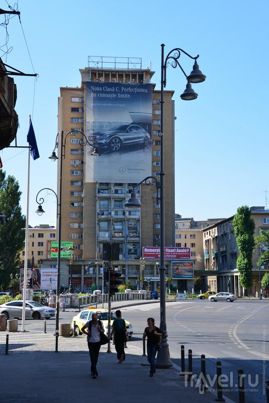 Две стороны румынской столицы / Румыния