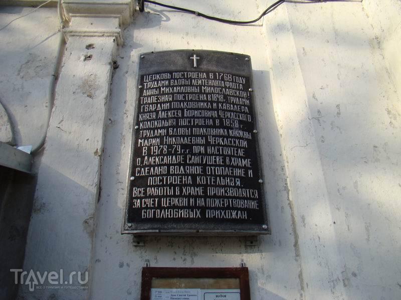 Храмы Воскресенского и Ступинского районов / Россия