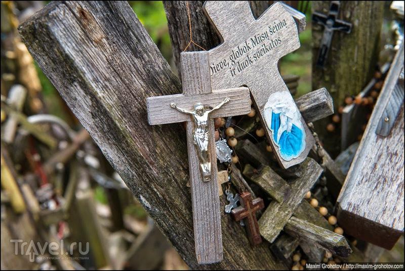 Гора крестов / Литва