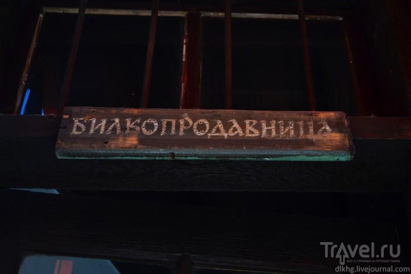 Самоводска Чаршия. Велико-Тырново / Болгария