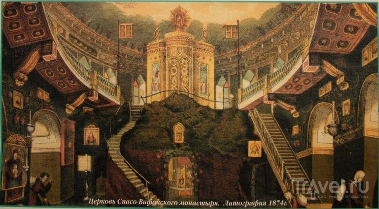 Спасо-Вифанский монастырь на литографии
