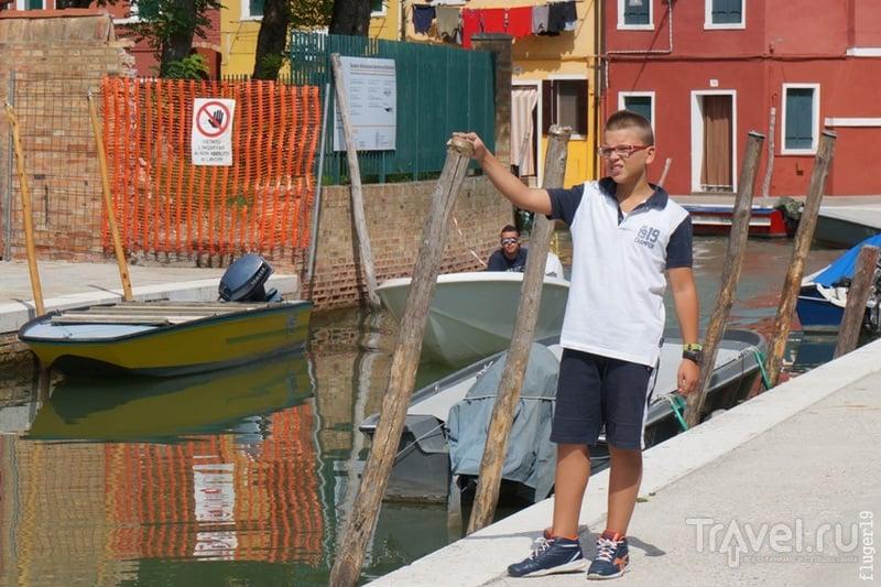 Как на острове Бурано / Италия