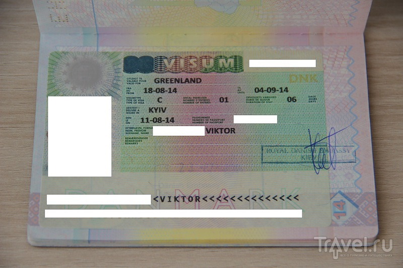 Виза в Гренландию на своем опыте. А также практическая информация / Исландия