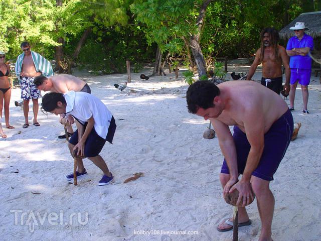Пикник на обочине планеты / Французская Полинезия