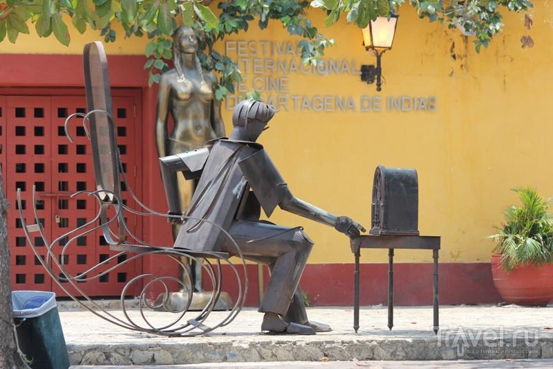 Колумбия. Картахена / Колумбия