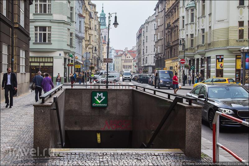Метро в Праге / Чехия