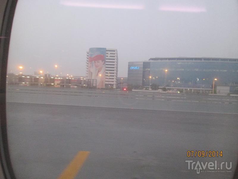 Перелет Москва - Дубай - остров Маэ - остров Праслин / ОАЭ
