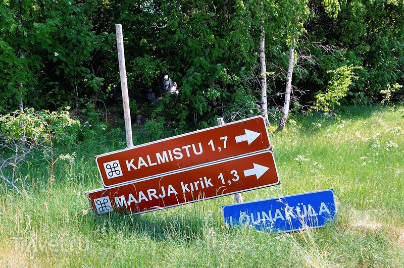 Путешествие на остров Нарген / Фото из Эстонии