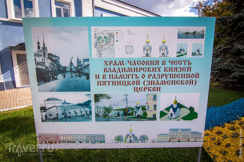 """Владимир: """"Блинчики"""" и не только / Россия"""