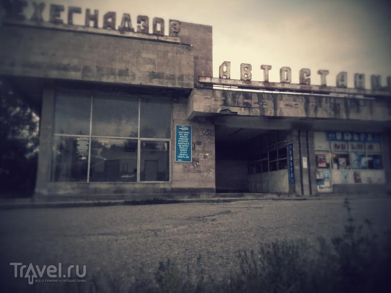 Трудности перевоза / Армения