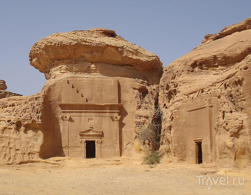 Мадаин-Салех существовал с  I века до нашей эры / Саудовская Аравия