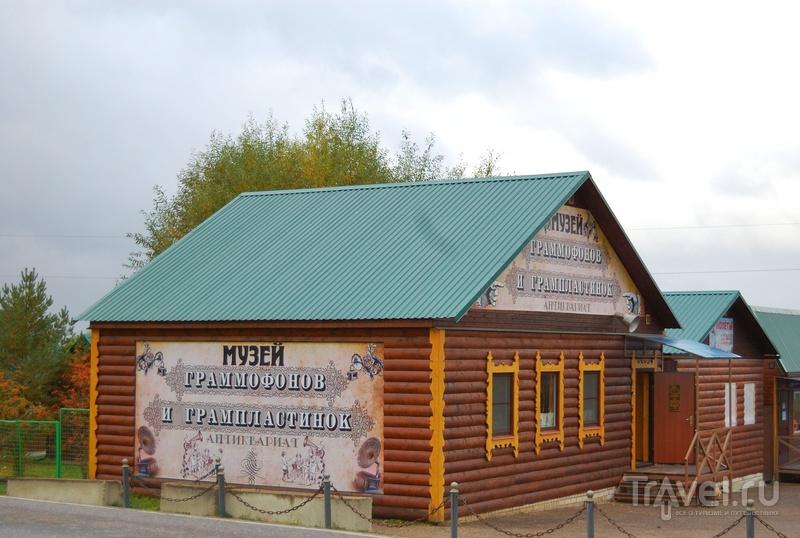 Музей утюга и чайника / Россия