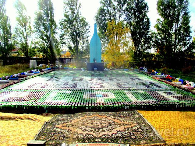 Памятник русской водки и Музей РСФСР в Самарской области / Россия