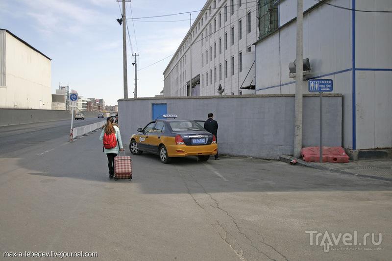 Пекин. Китай / Фото из Китая