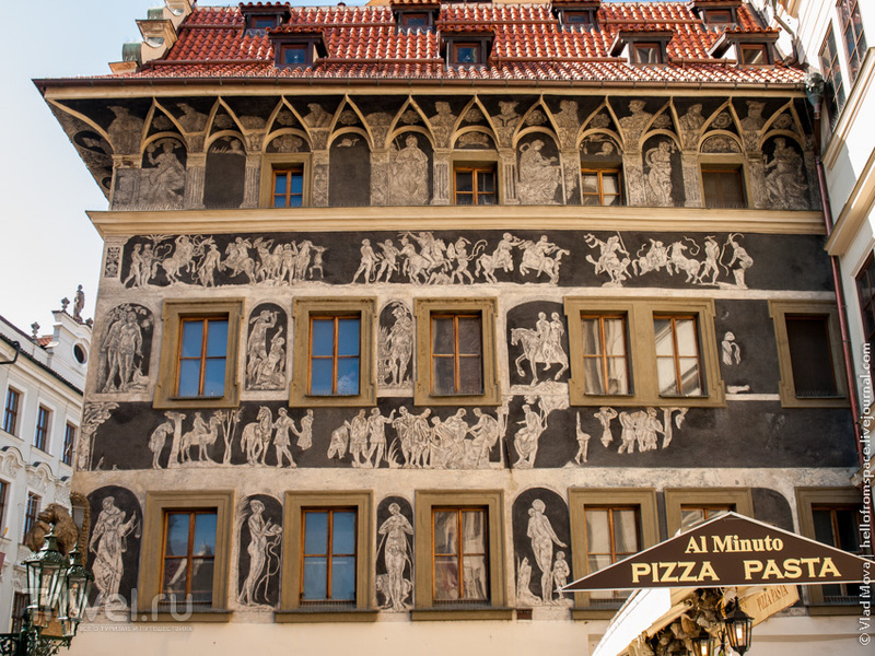 Чехия. Пражское Старе-Место / Чехия