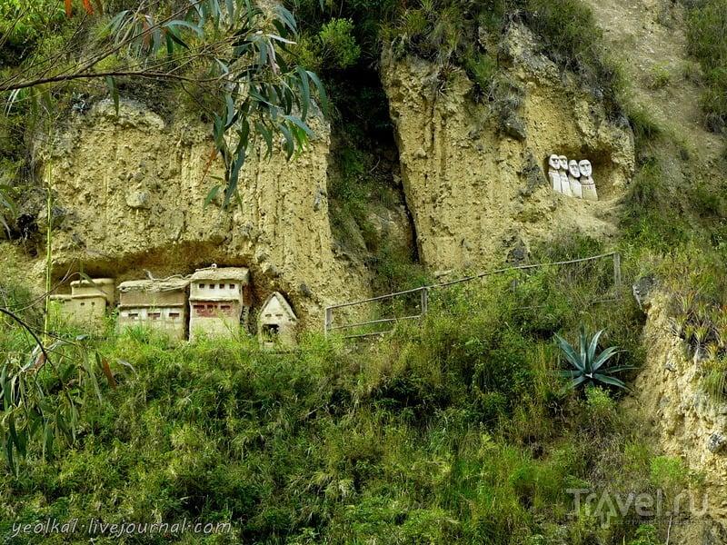 Un gran viaje a América del Sur. Перу. Амазонас. Реваш - мавзолеи народа Чачапойя / Перу