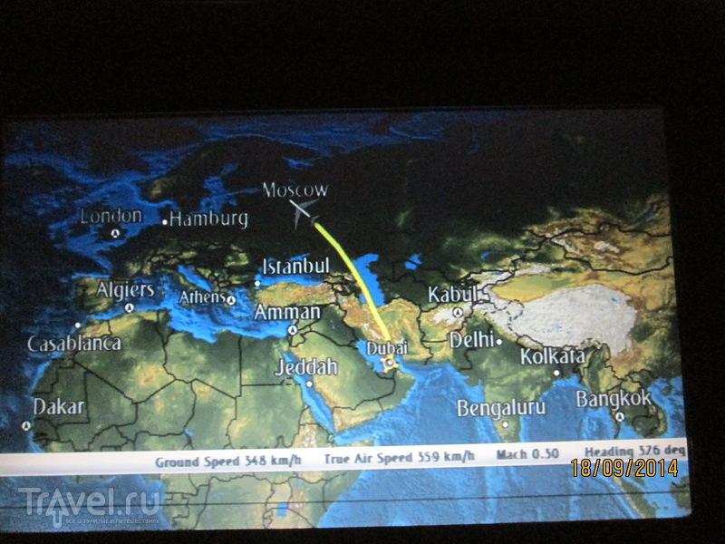 Сейшелы. Перелет остров Маэ - Дубай - Москва / ОАЭ