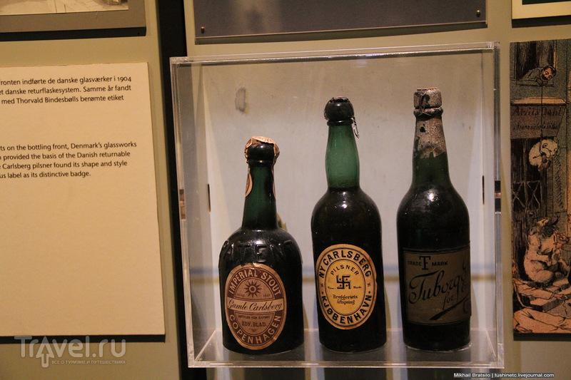 В пивоварне Carlsberg / Дания