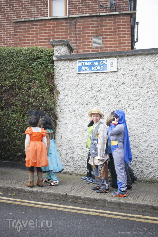 Хэллоуин в Дублине / Ирландия