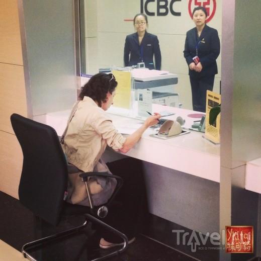 Как обманывают иностранцев в Китае / Китай