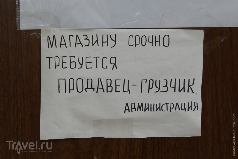 Кинешма. Ивановская область / Россия