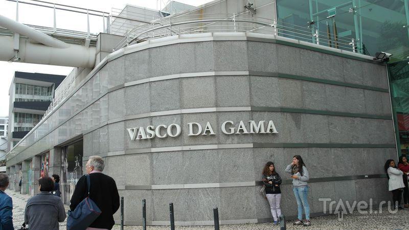 Как попасть в Лиссабонский океанариум / Португалия