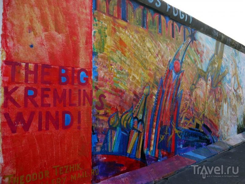 Берлинская стена, 25 картин к 25-летию падения / Фото из Германии
