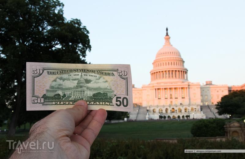Путешествие по Америке - Вашингтон