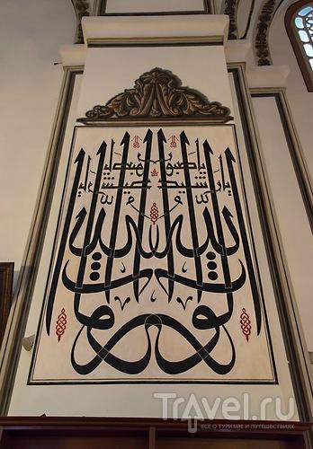 Бурса: Дурак и Большая Мечеть / Турция