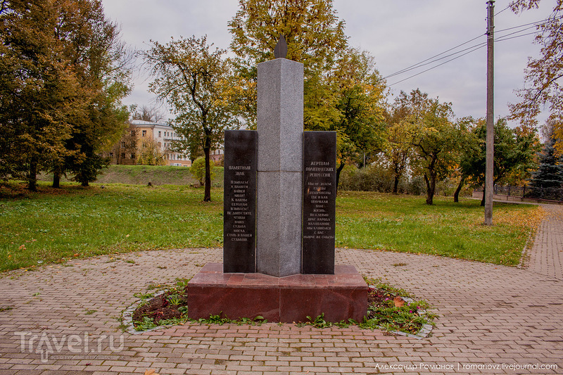 Великий Новгород: Софийская сторона за пределами детинца / Фото из России