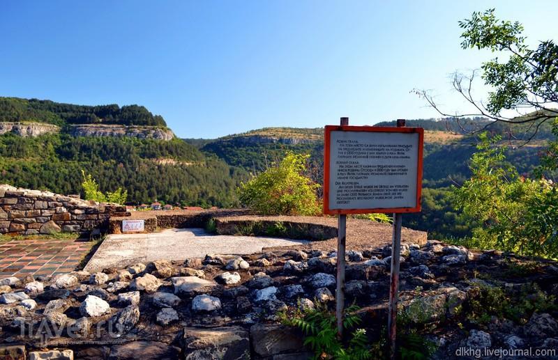 Прогулка по Велико-Тырново / Фото из Болгарии