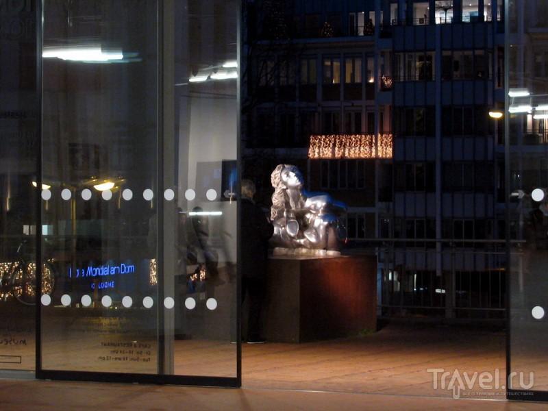 Воскресный день в Кёльне. Два музея / Германия