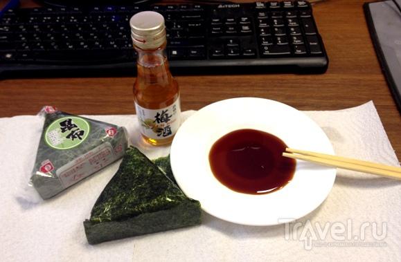 Вкус Японии / Япония