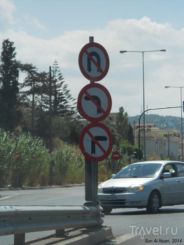 Аренда машины на Крите. Дороги, водители - впечатления / Греция