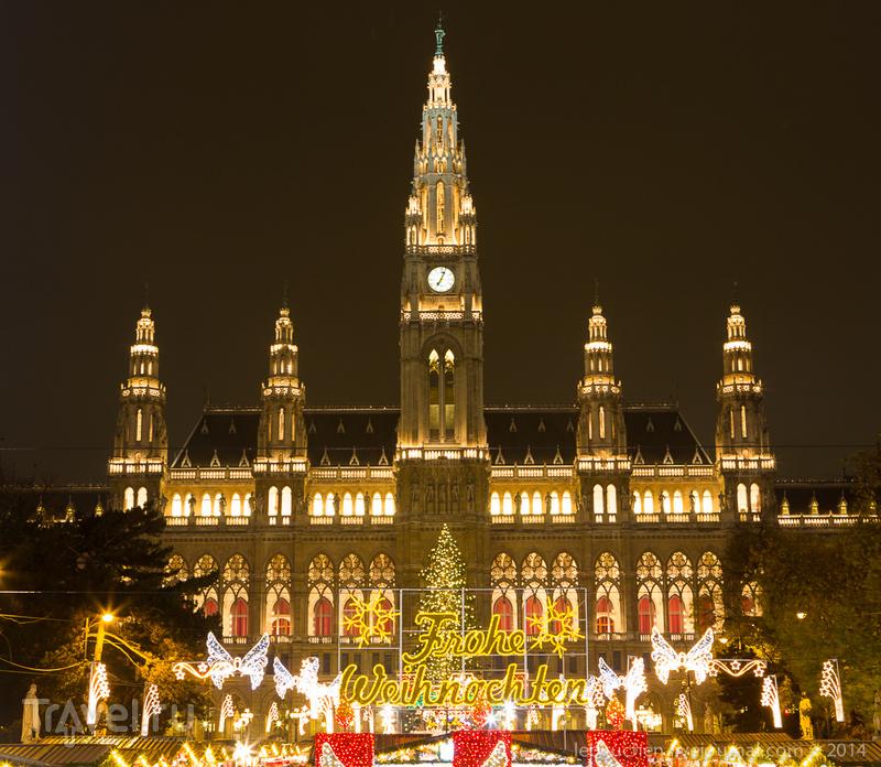 Открытие рождественской ярмарки перед Ратушей в Вене / Фото из Австрии