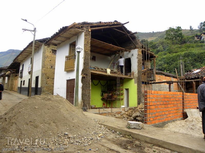 Un gran viaje a America del Sur. Перу. Амазонас. Леймебамба, дорога в Кахамарку / Перу