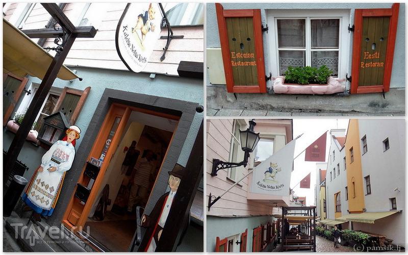 Таллинн на блюдечке. Рестораны и кафе. Вкусный путеводитель / Эстония