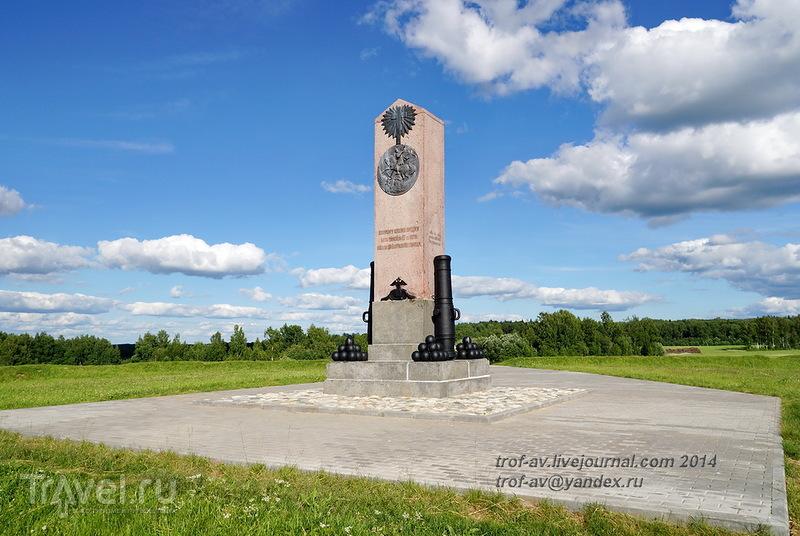 Шевардинский редут, Бородинское поле / Фото из России
