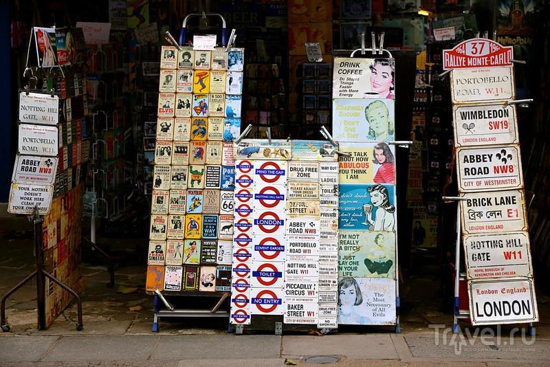 Рынок Портобелло / Великобритания