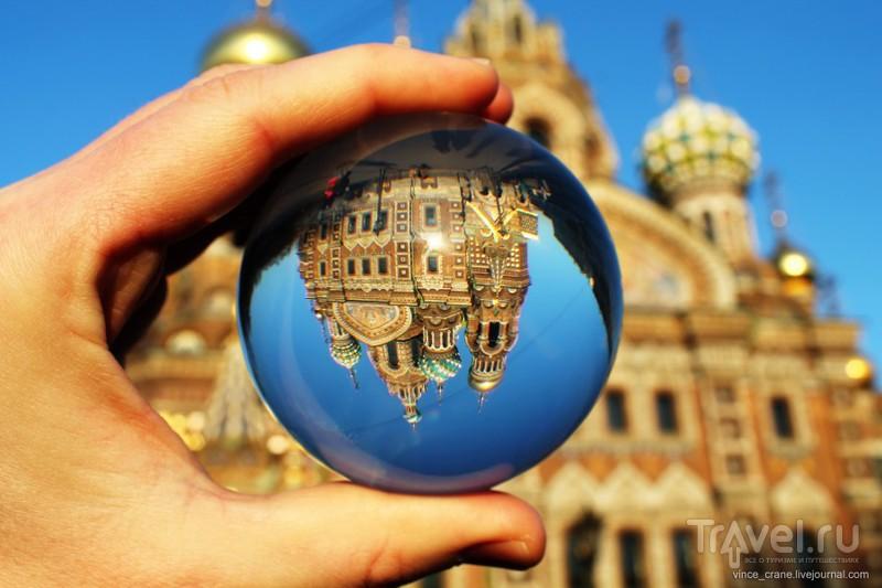 Санкт-Петербург сквозь сферу / Россия