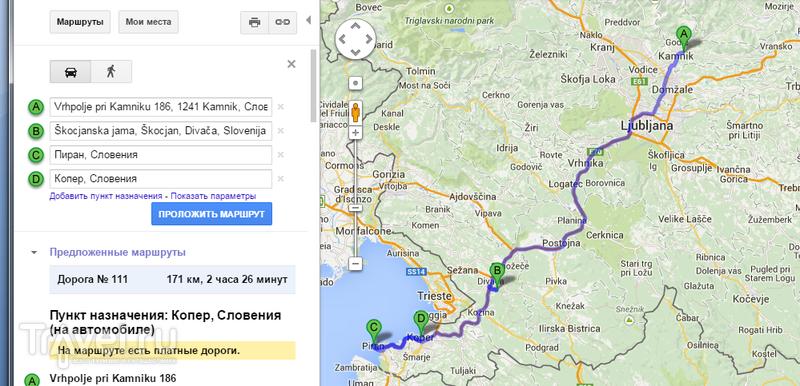 На автомобиле по Словении / Фото из Словении