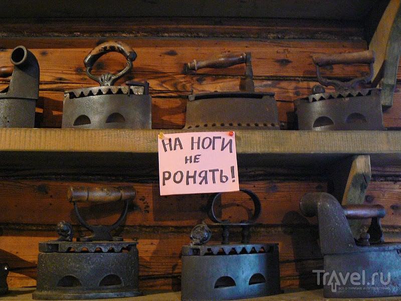 Переславль-Залесский. Музей утюга / Россия