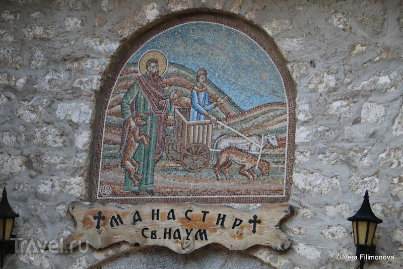 Монастырь Святого Наума и Охрид / Фото из Албании