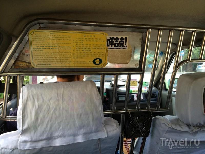 Оох, Китай. Прогулка по Гуанчжоу / Китай