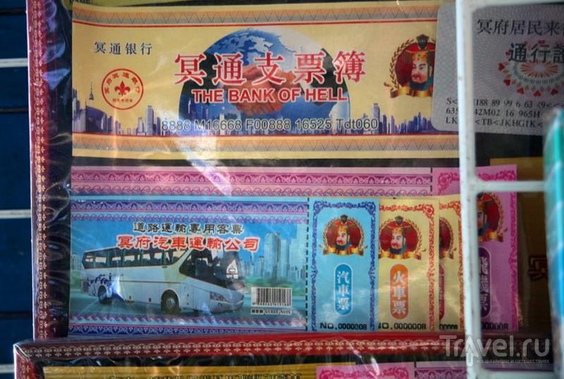 В мире совершенных даосов или как сделать райской жизнь в аду / Гонконг - Сянган (КНР)